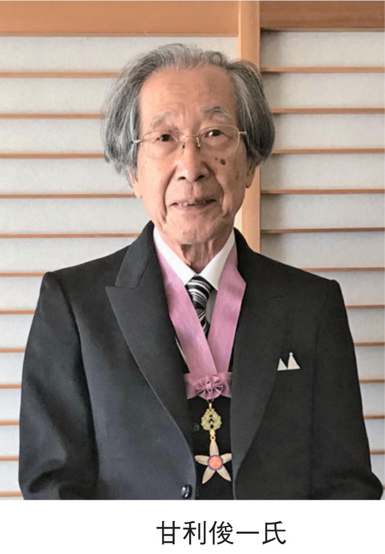 慶賀 甘利俊一先生の文化勲章受章を祝して――数理工学の開拓と確立――
